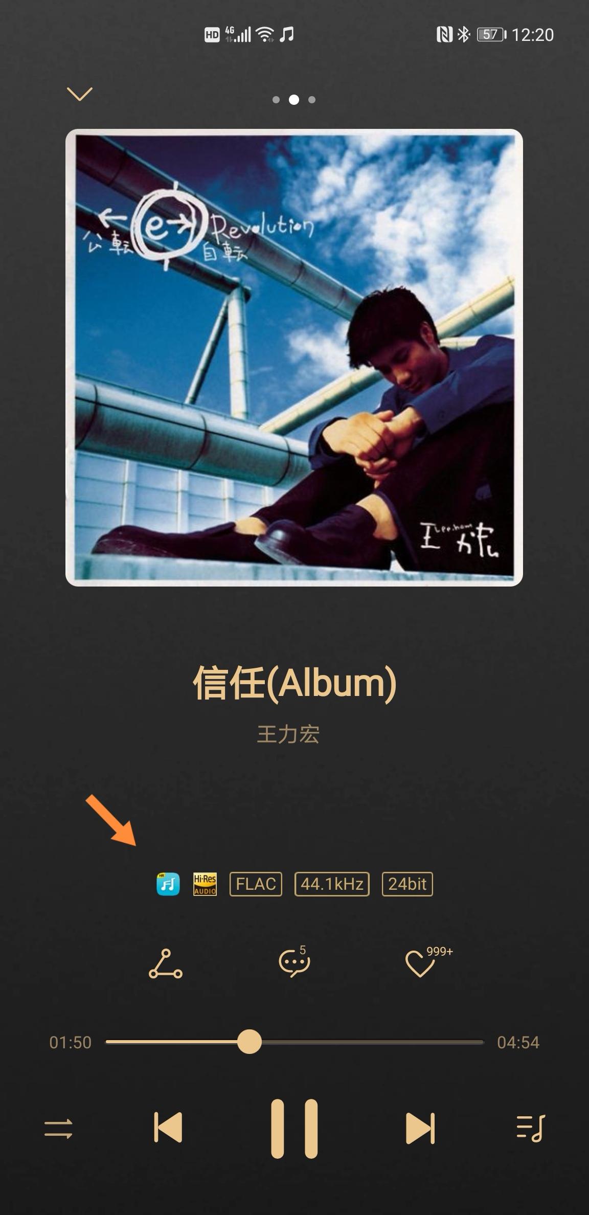 Screenshot_20210311_122041_com.huawei.music_edit_118809256859995.jpg