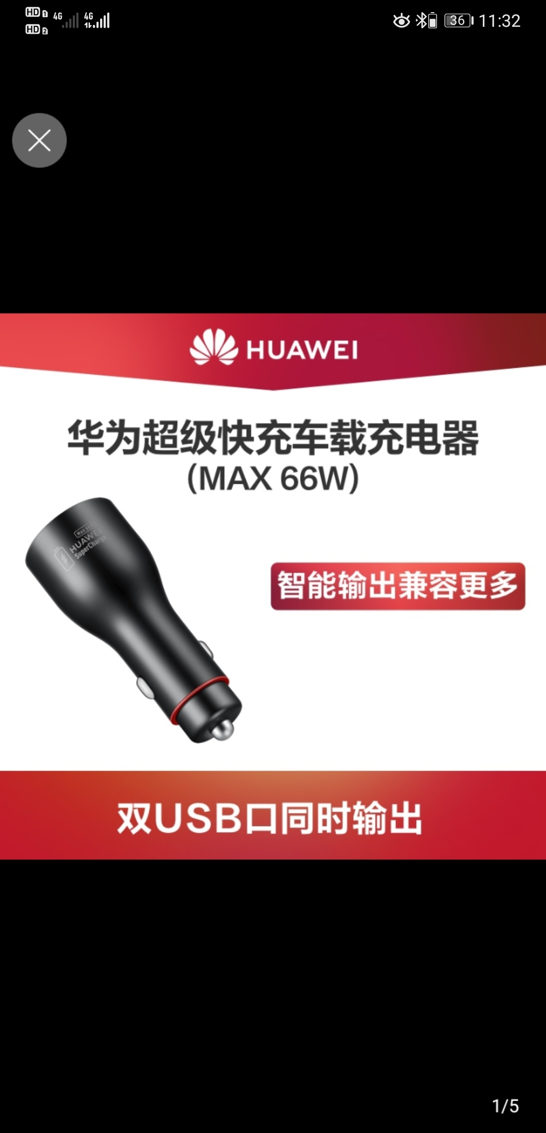 Screenshot_20210315_113202_com.taobao.taobao.jpg