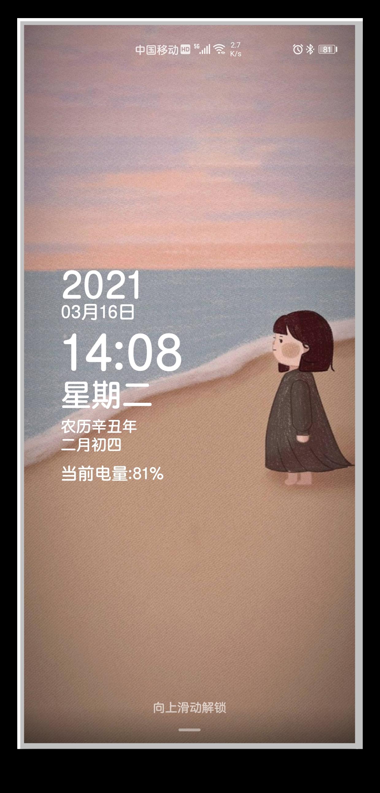 HiShoot_20210316_141652.png