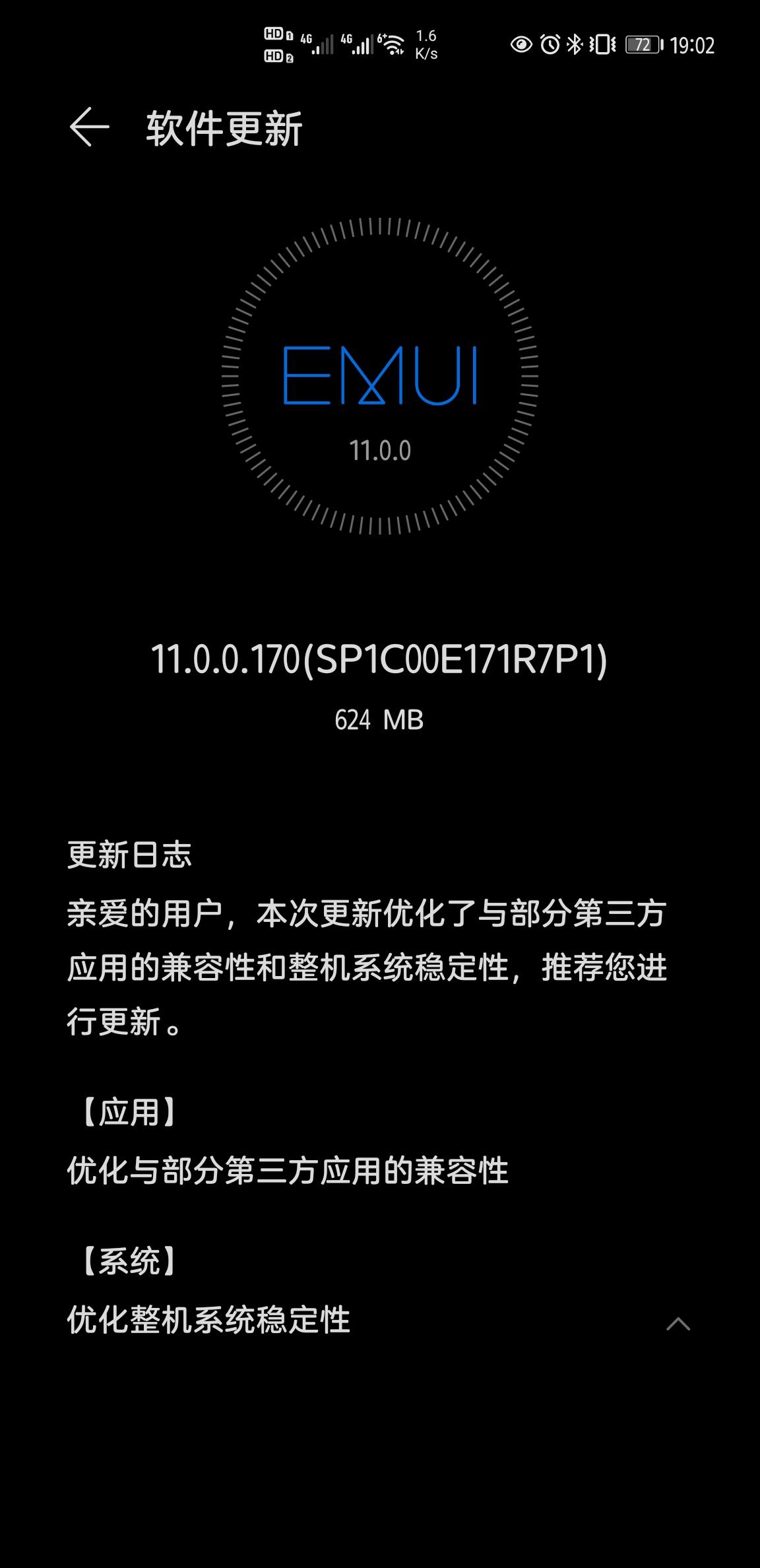 Screenshot_20210316_190217_com.huawei.android.hwouc.jpg