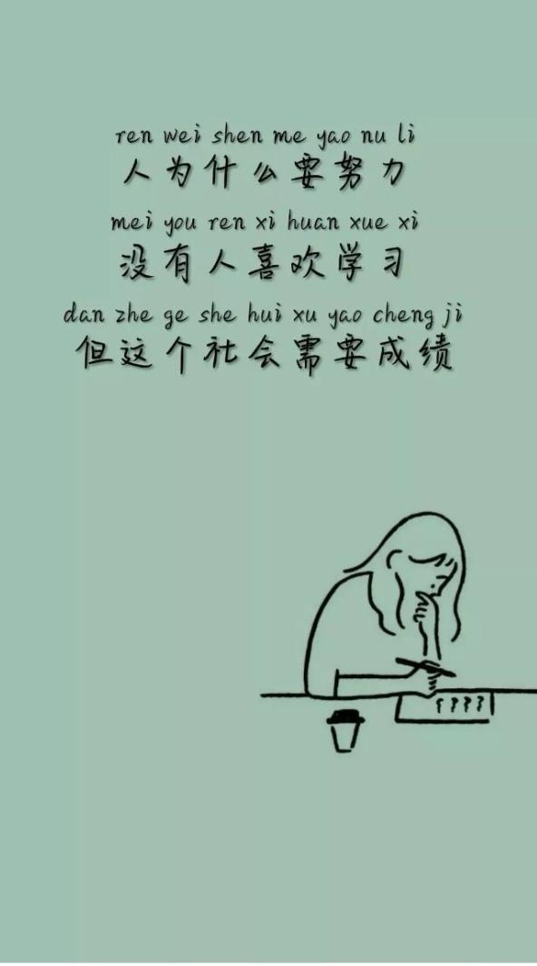 Screenshot_20210306_202234_com.yuantiku.tutor_edit_163994929201538.jpg