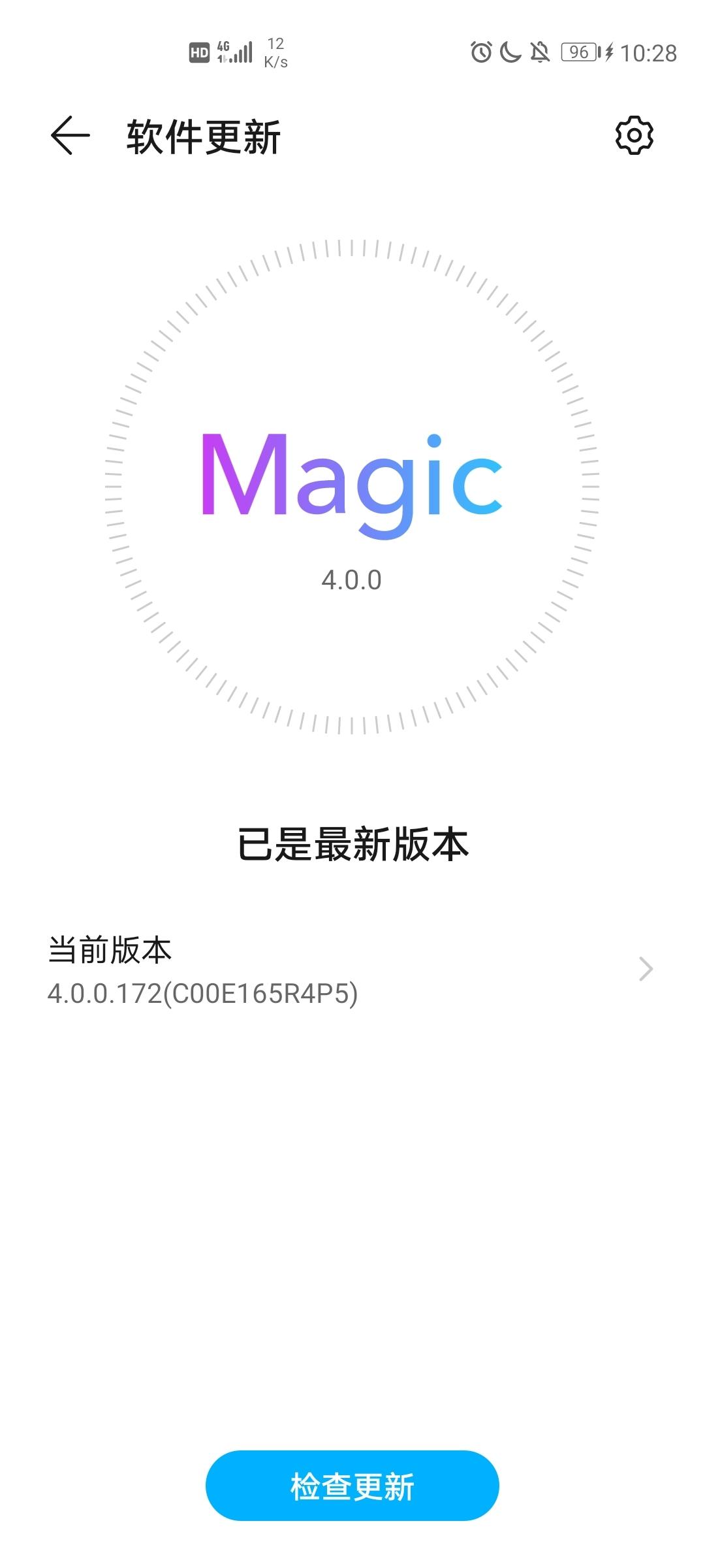 Screenshot_20210321_222830_com.huawei.android.hwouc.jpg