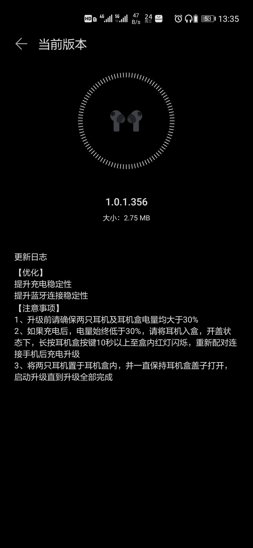 Screenshot_20210324_133500_com.huawei.smarthome.jpg