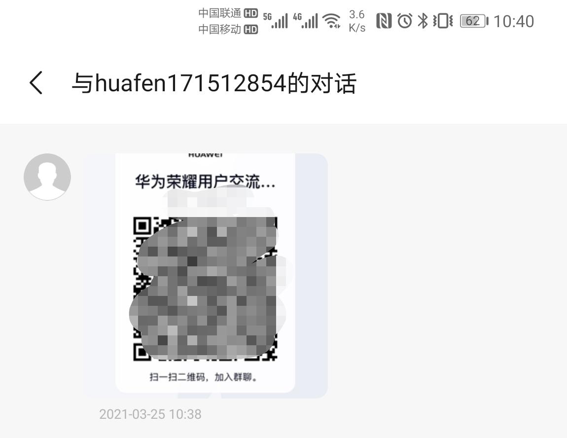 Screenshot_20210325_104039_com.huawei.fans_edit_22433380910638.png