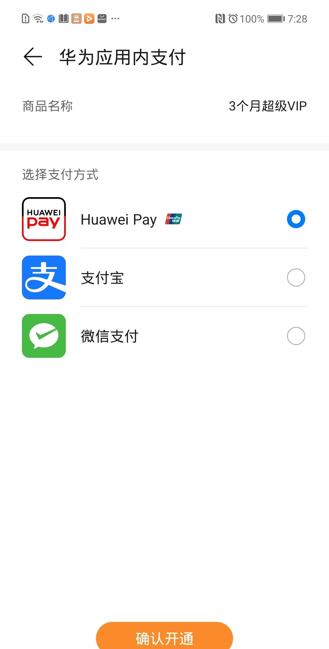 Screenshot_20210326_072858_com.huawei.hwid_edit_162987156892838.jpg