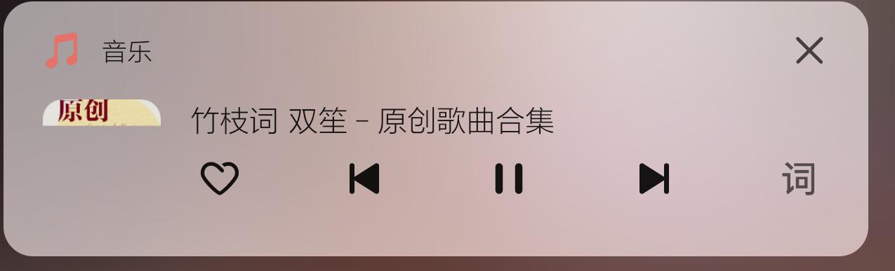 Screenshot_20210326_121759_com.mosheng.png