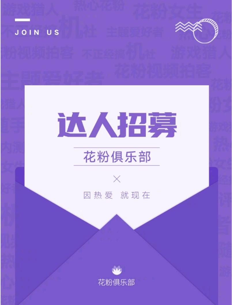 Screenshot_20210327_172052_cn.wps.moffice_eng.png