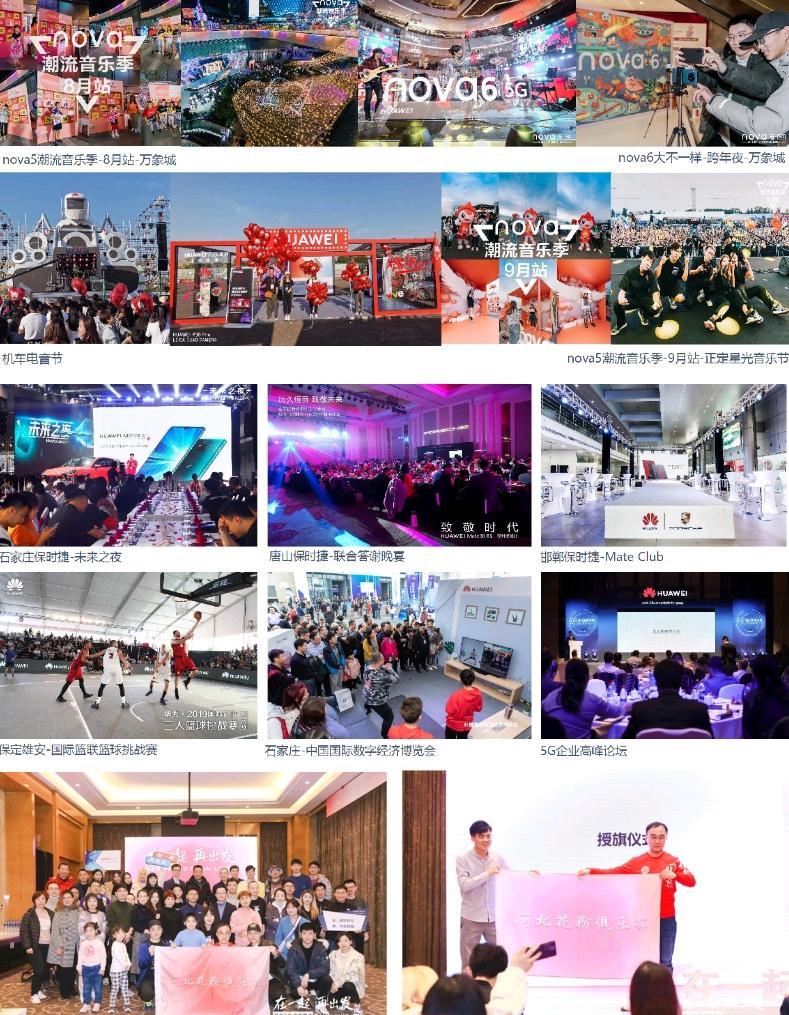 Screenshot_20210327_172101_cn.wps.moffice_eng.png