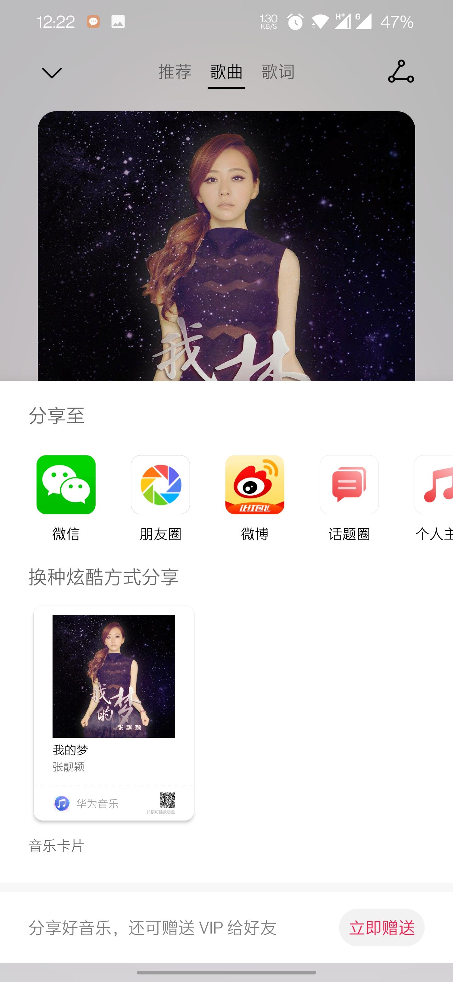 Screenshot_20210328-122246.jpg