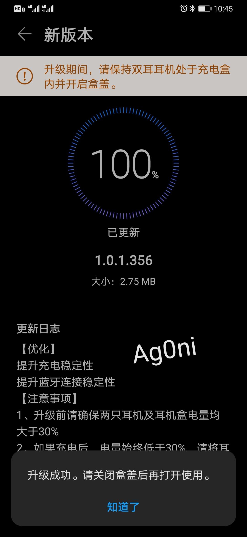 Screenshot_20210329_104505_com.huawei.smarthome_edit_63689013995489.jpg