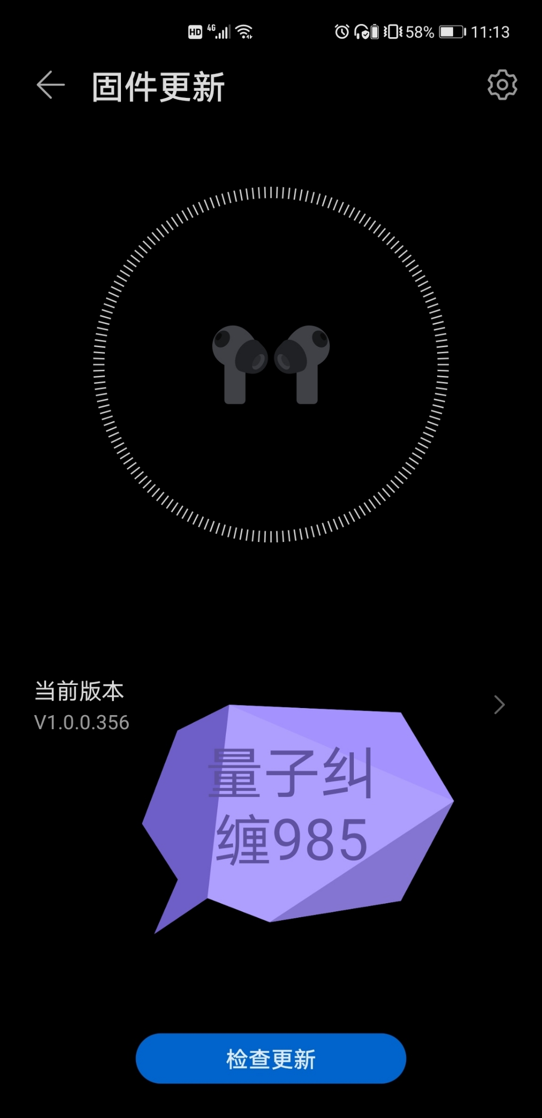Screenshot_20210329_111300_com.huawei.smarthome_edit_4536775334203.jpg