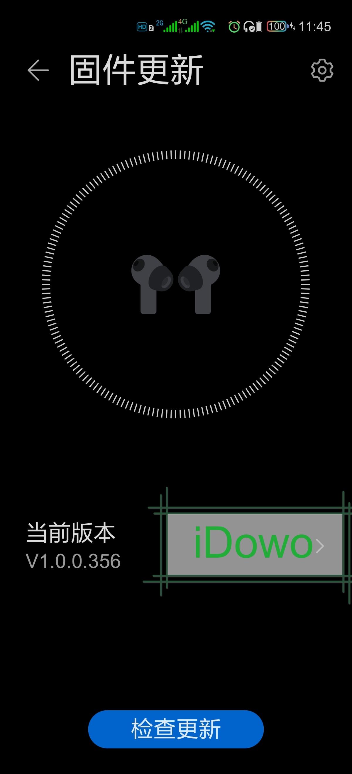 Screenshot_20210329_114532_com.huawei.smarthome_edit_380669865595558.jpg
