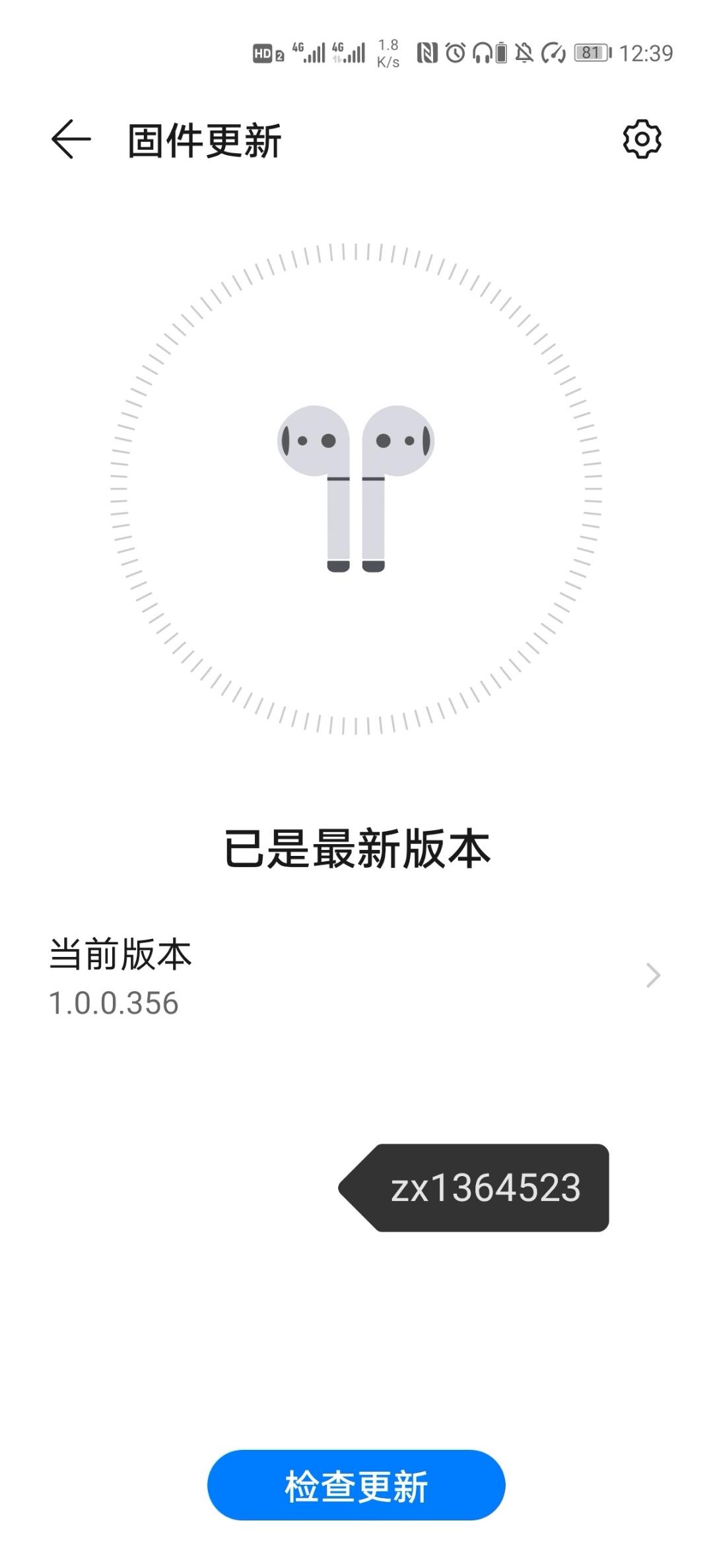 Screenshot_20210329_123906_com.huawei.android.hwouc_edit_425345523037700.jpg