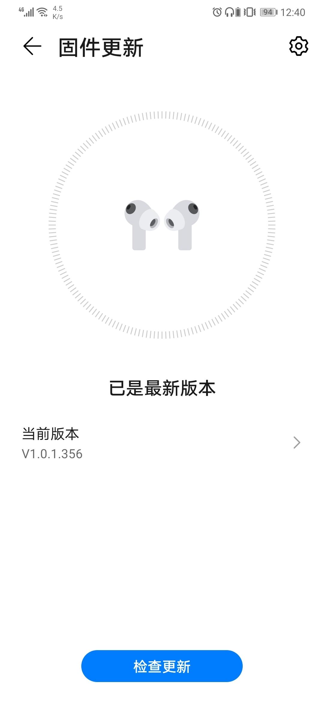 Screenshot_20210329_124049_com.huawei.smarthome.jpg