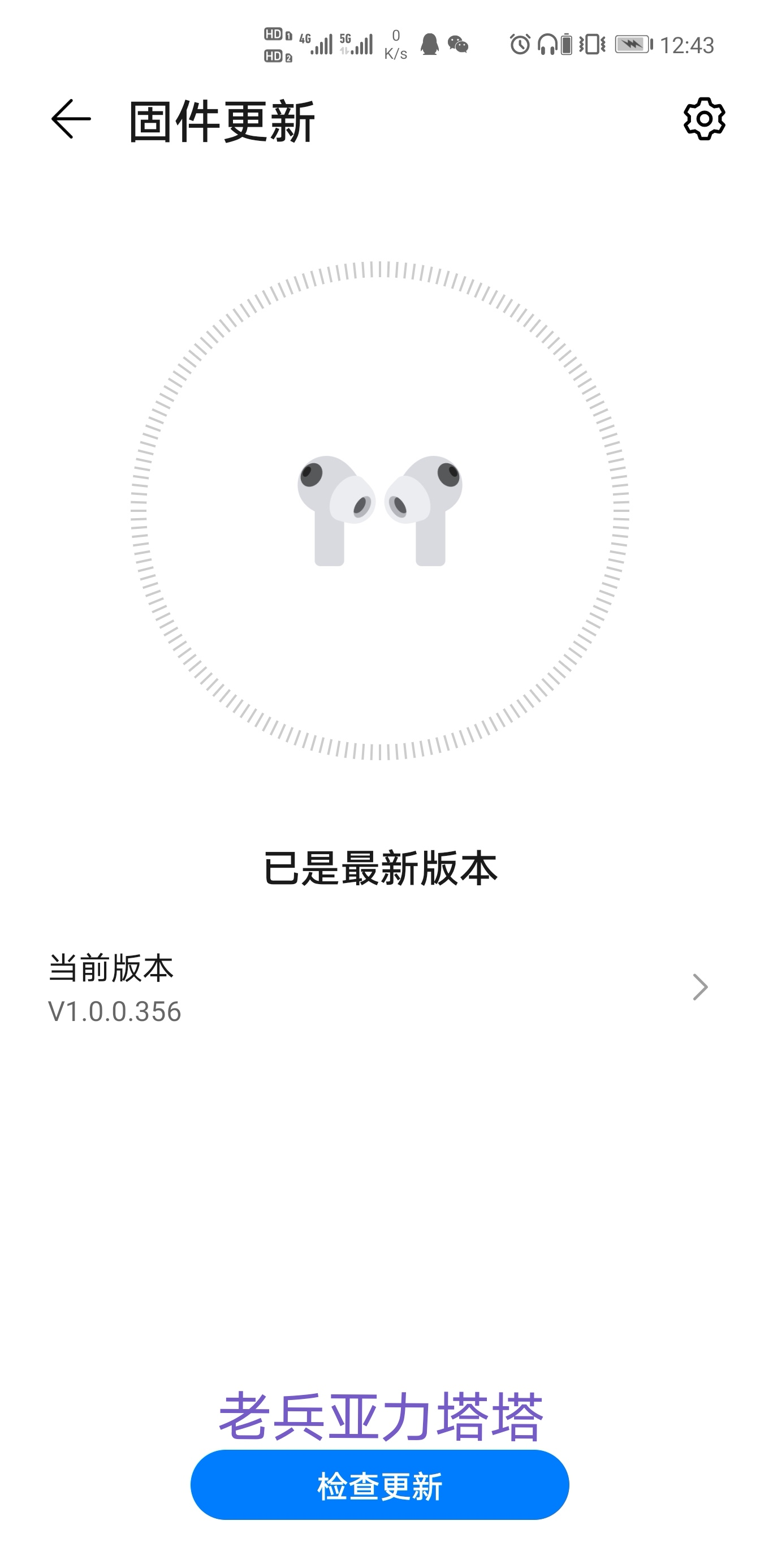 Screenshot_20210329_124329_com.huawei.smarthome_edit_45569410648254.jpg
