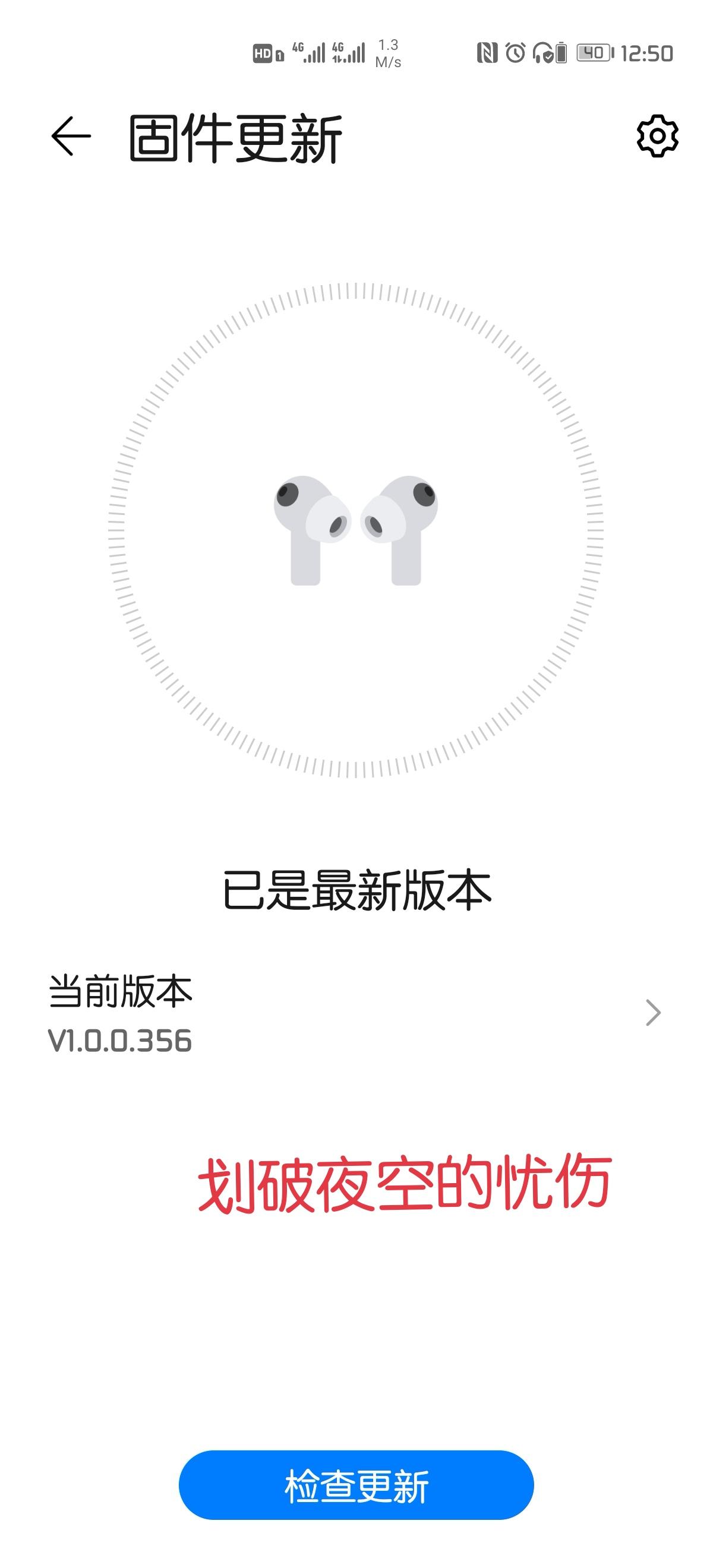 Screenshot_20210329_125052_com.huawei.smarthome_edit_405483614190731.jpg