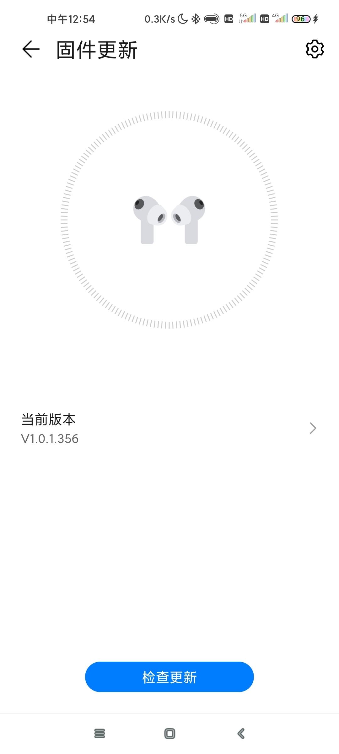 Screenshot_2021-03-29-12-54-20-790_com.huawei.smarthome.jpg