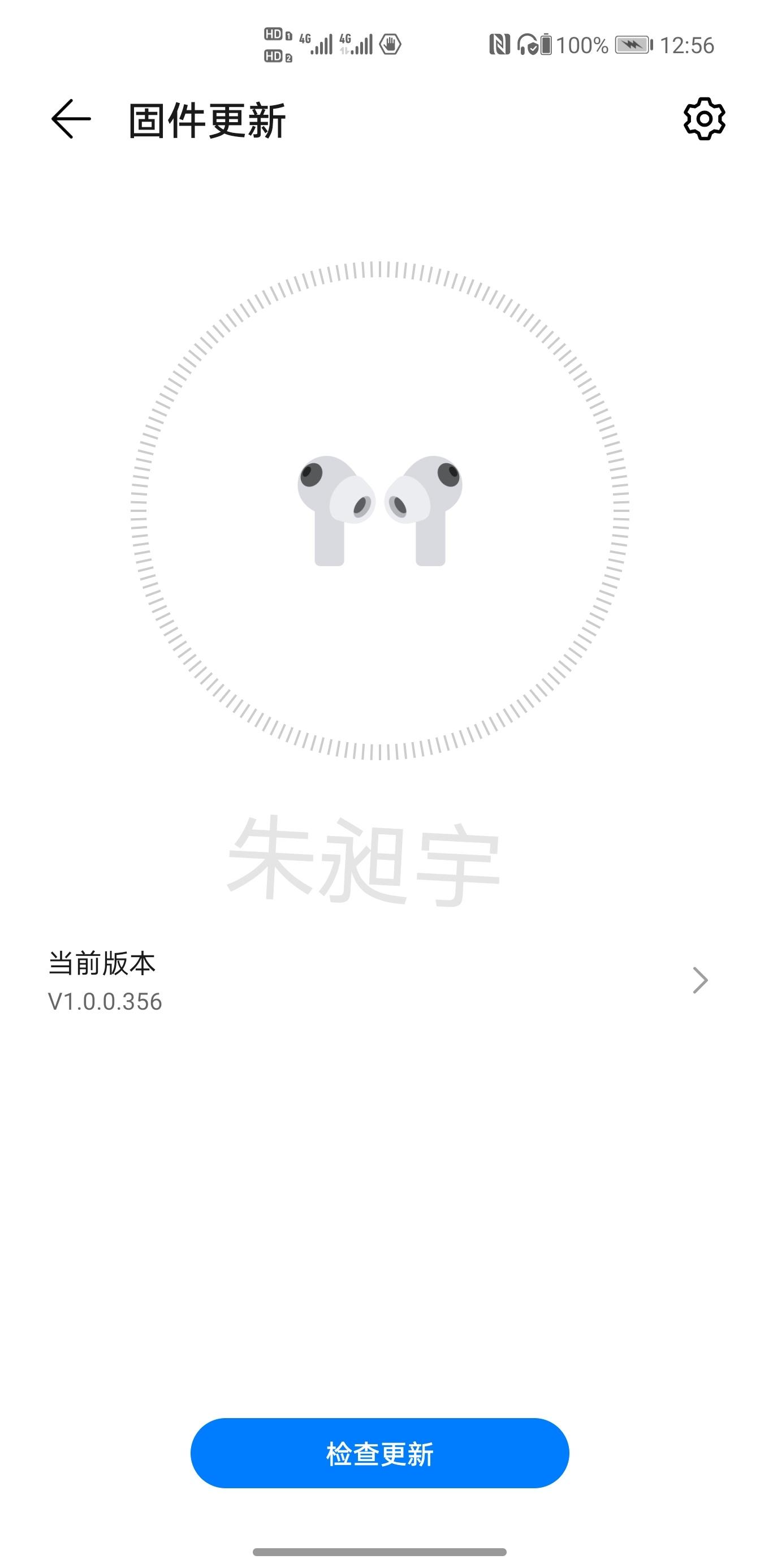 Screenshot_20210329_125626_com.huawei.smarthome_edit_487528818583941.jpg