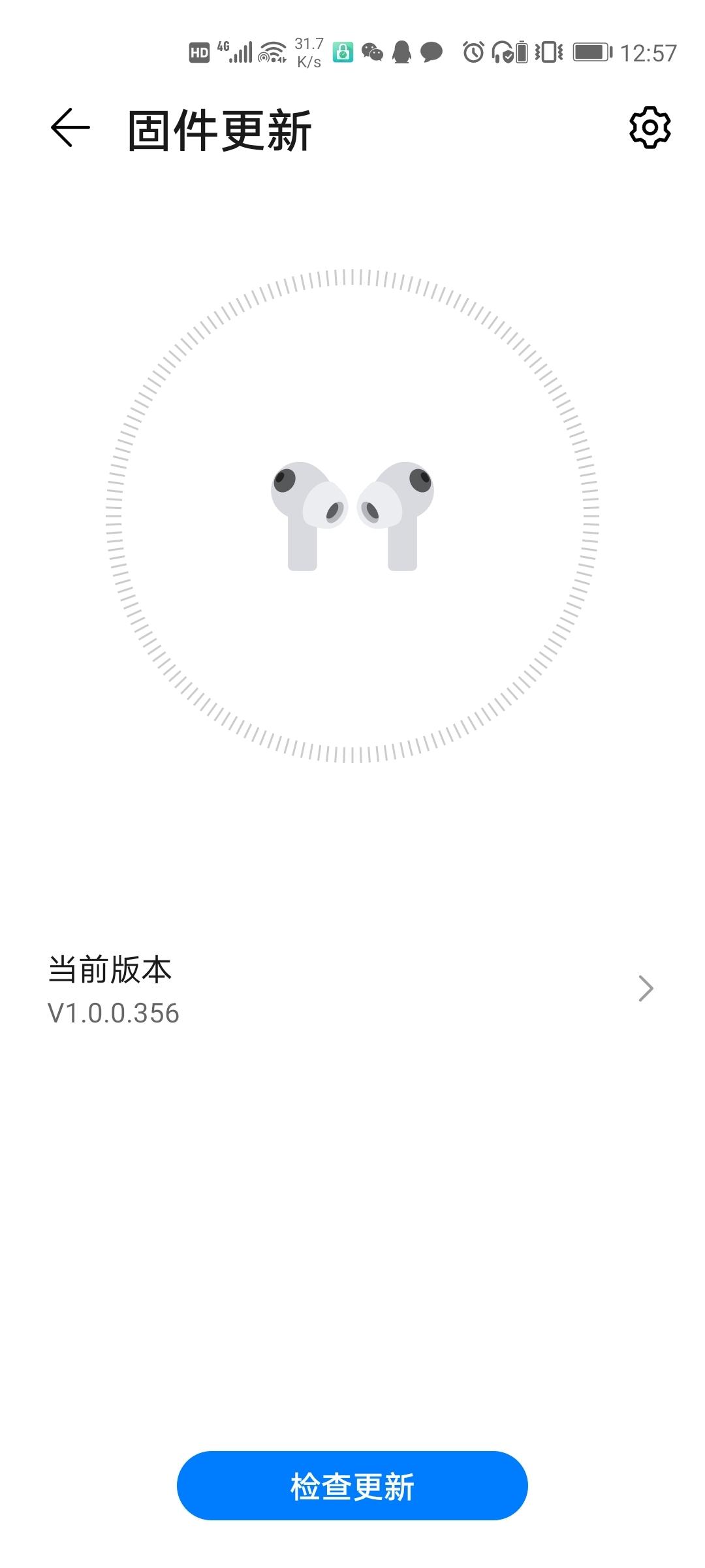 Screenshot_20210329_125722_com.huawei.smarthome.jpg