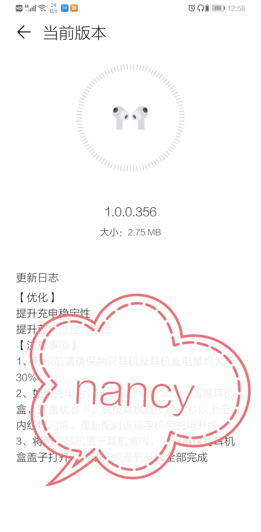 Screenshot_20210329_125819_com.huawei.smarthome_edit_55765801432114.jpg