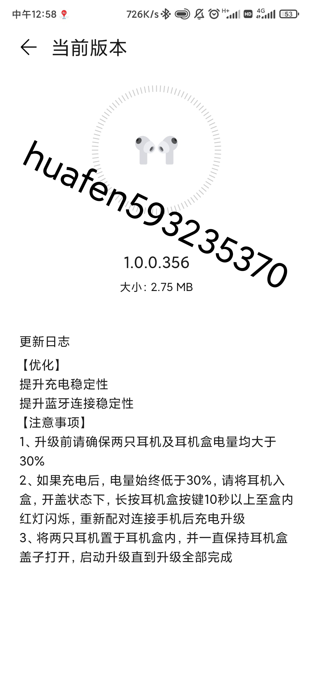IMG_20210329_130115.jpg