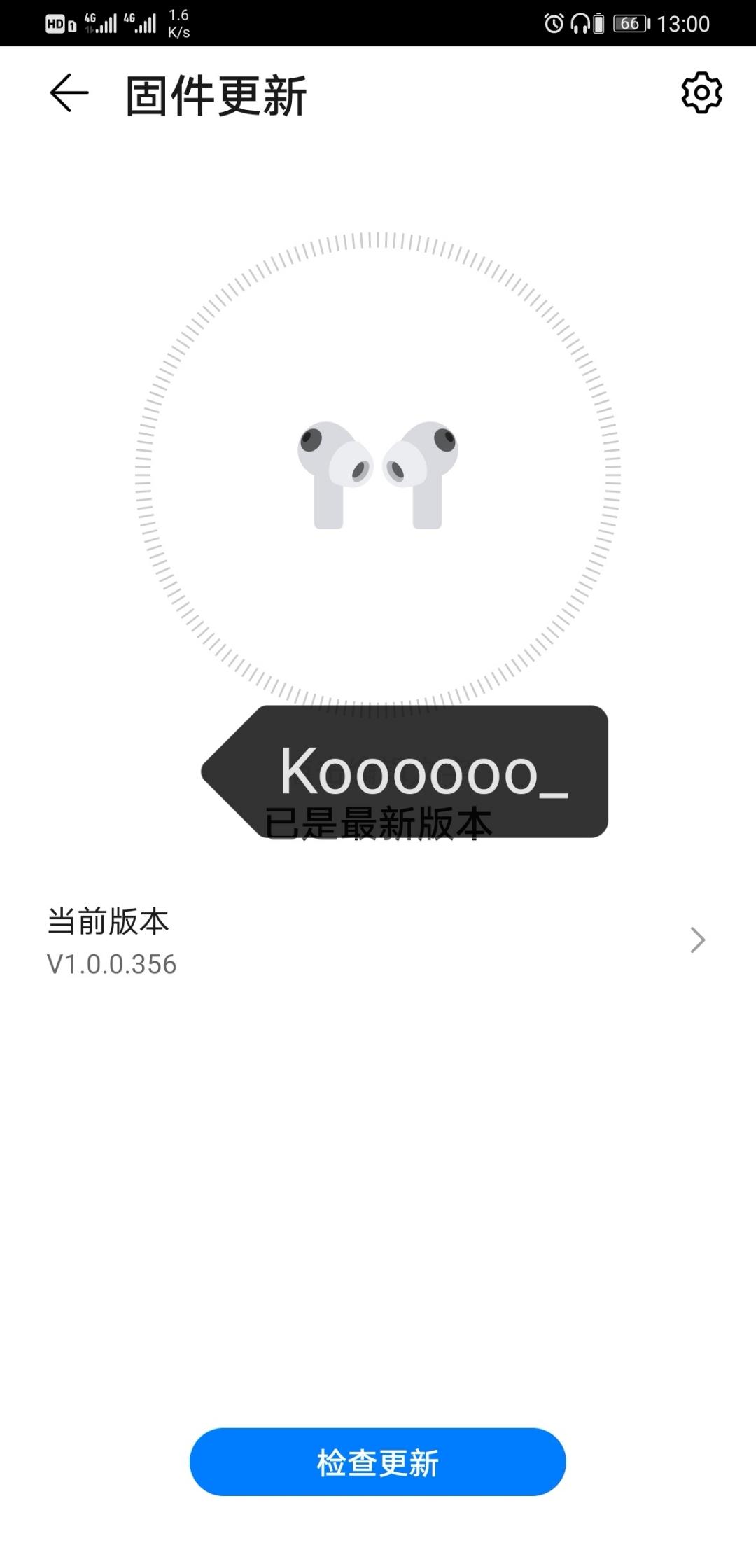 Screenshot_20210329_130038_com.huawei.smarthome_edit_420907535546711.jpg