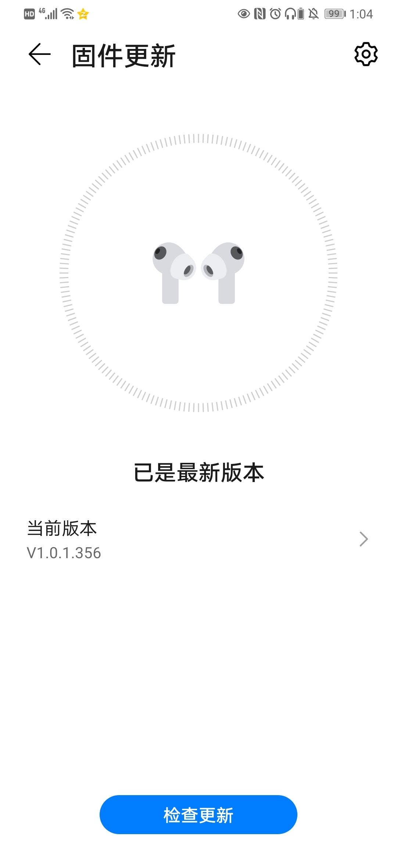 Screenshot_20210329_130422_com.huawei.smarthome.jpg