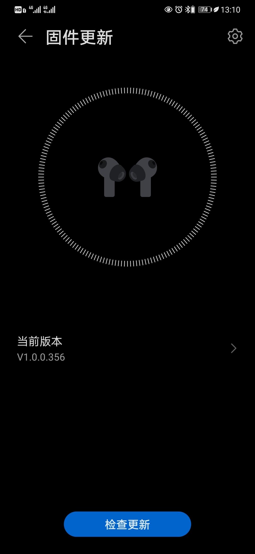 Screenshot_20210329_131034_com.huawei.smarthome.jpg
