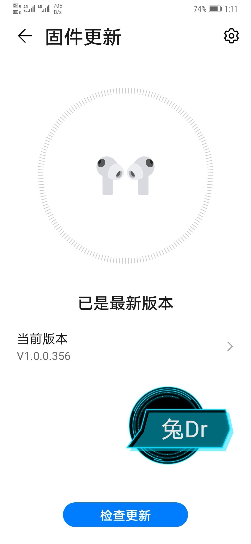 Screenshot_20210329_131140_com.huawei.smarthome_edit_83102342944090.jpg