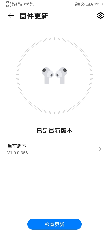 Screenshot_20210329_131330_com.huawei.smarthome.jpg
