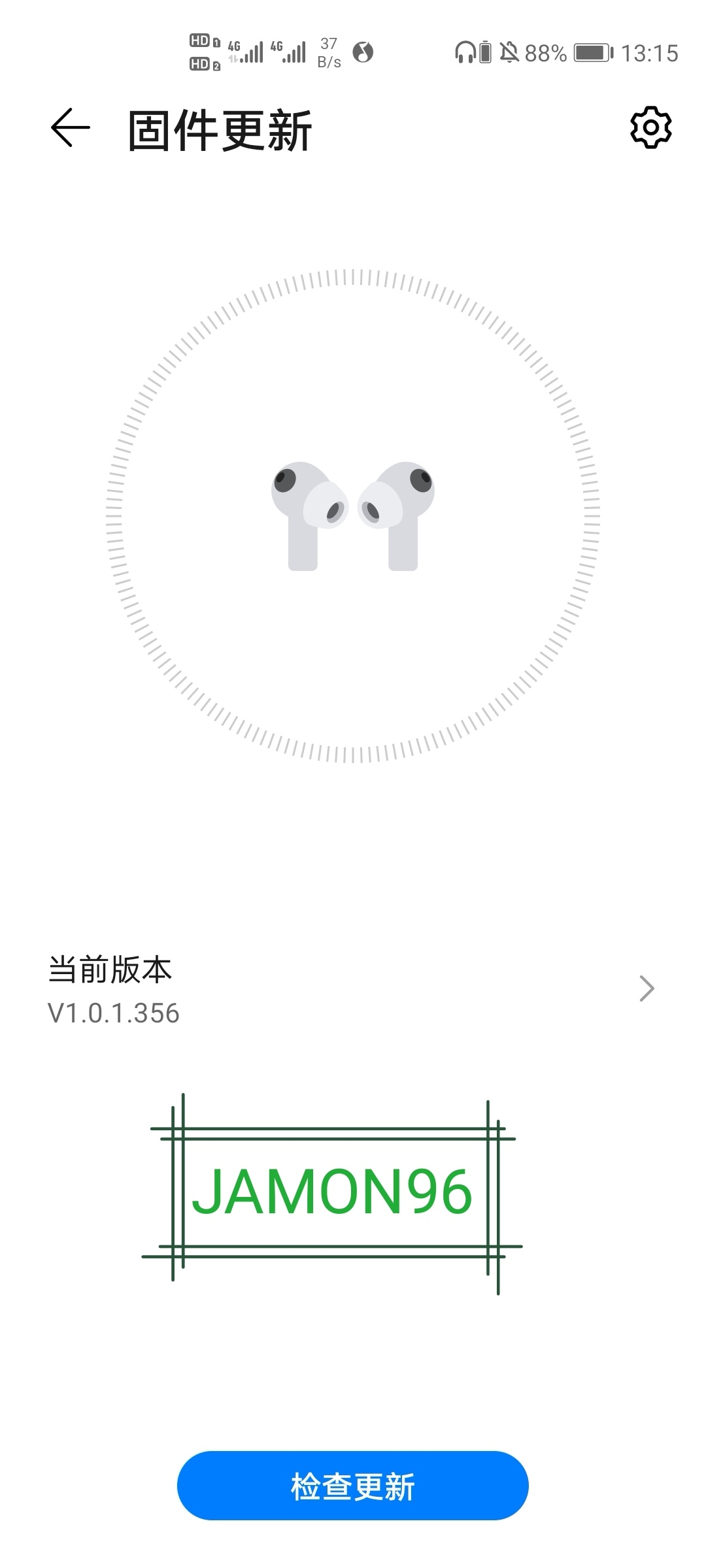 Screenshot_20210329_131546_com.huawei.smarthome_edit_38679382103992.jpg