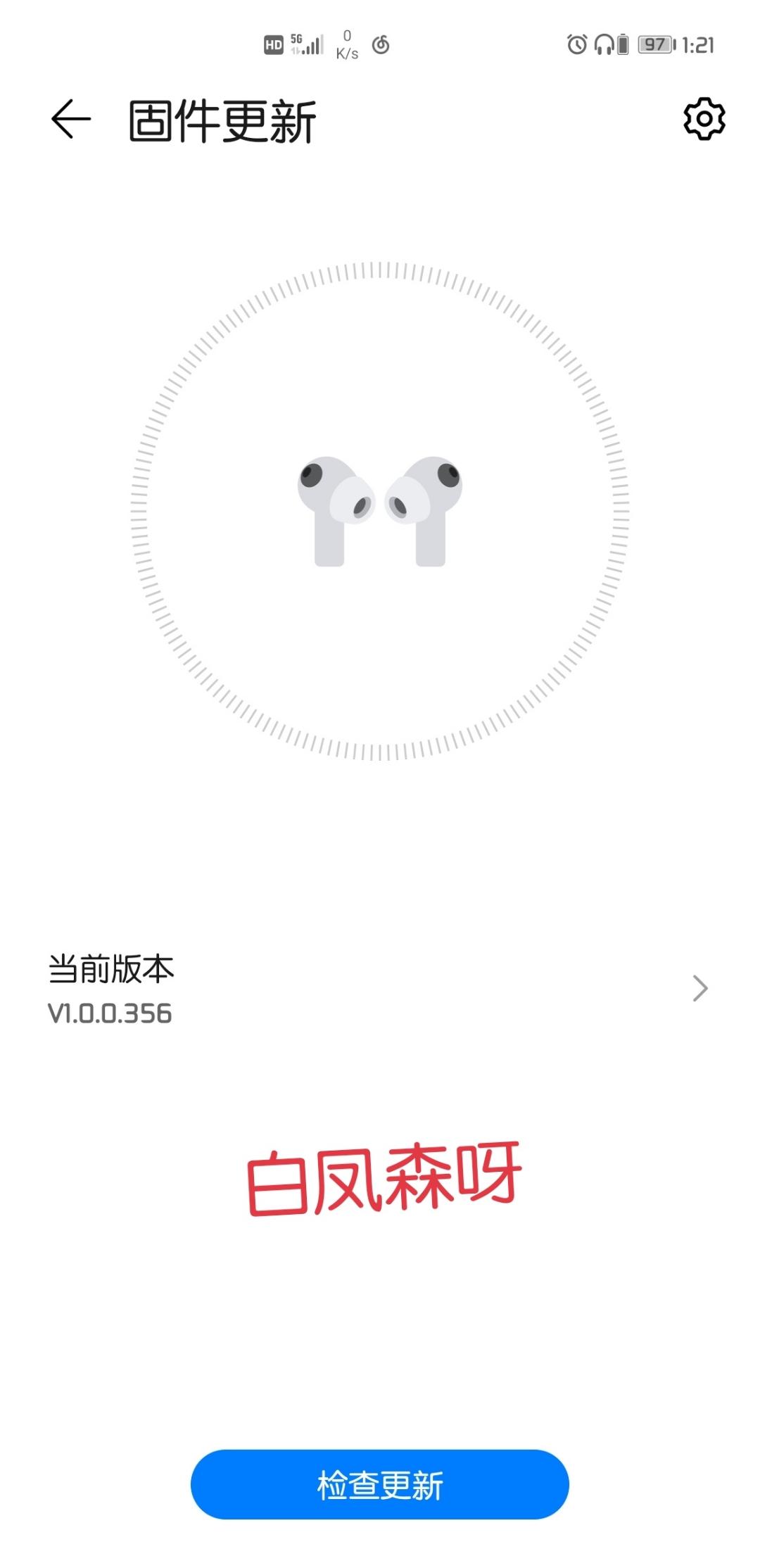 Screenshot_20210329_132131_com.huawei.smarthome_edit_664510315371519.jpg