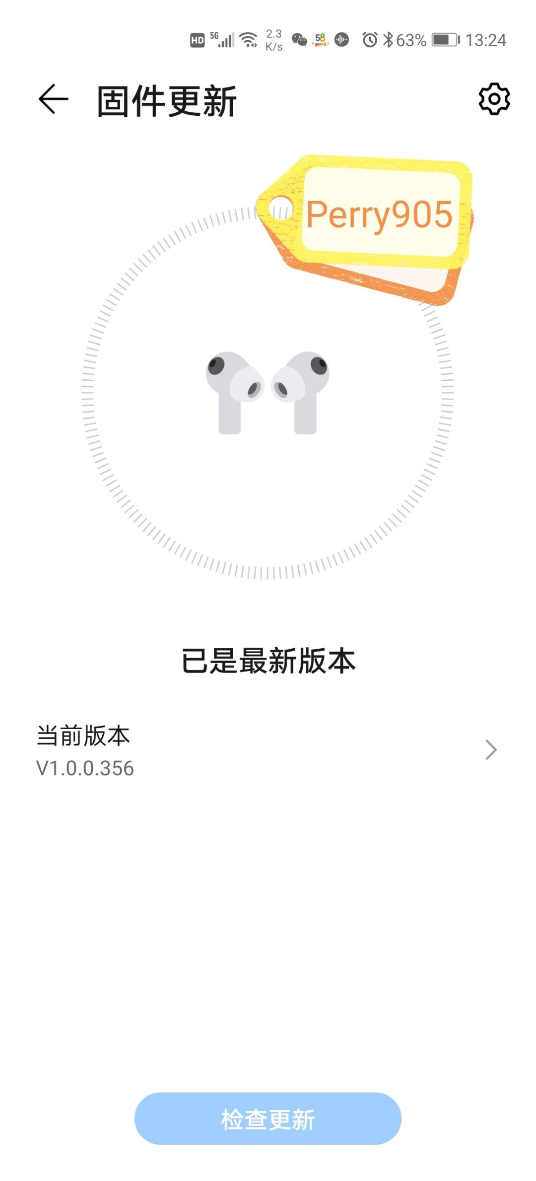Screenshot_20210329_132410_com.huawei.smarthome_edit_387466250231501.jpg