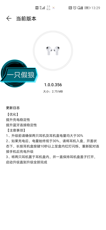 Screenshot_20210329_132918_com.huawei.smarthome_edit_216534806464875.jpg