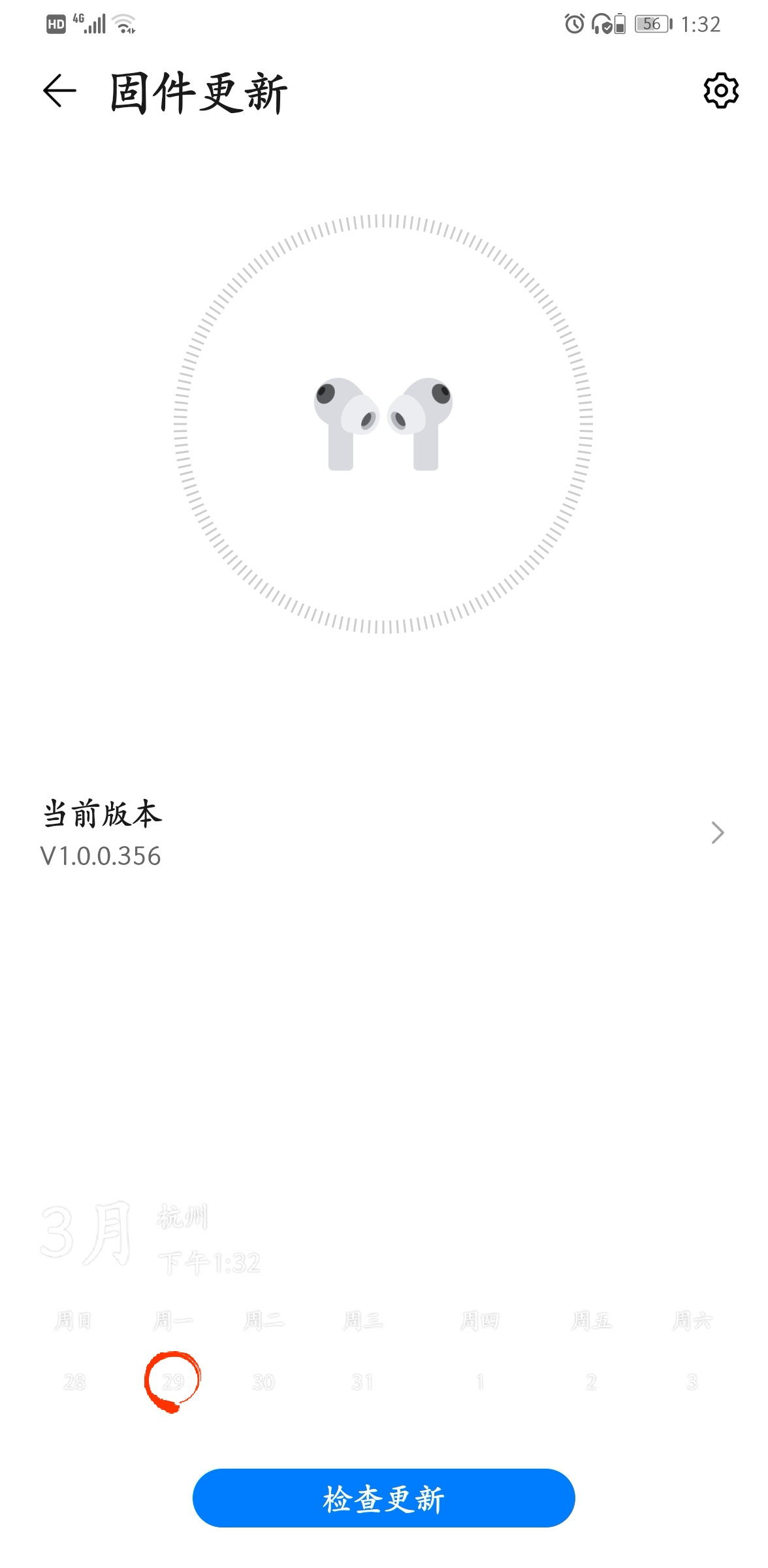 Screenshot_20210329_133252_com.huawei.smarthome_edit_620276216666811.jpg