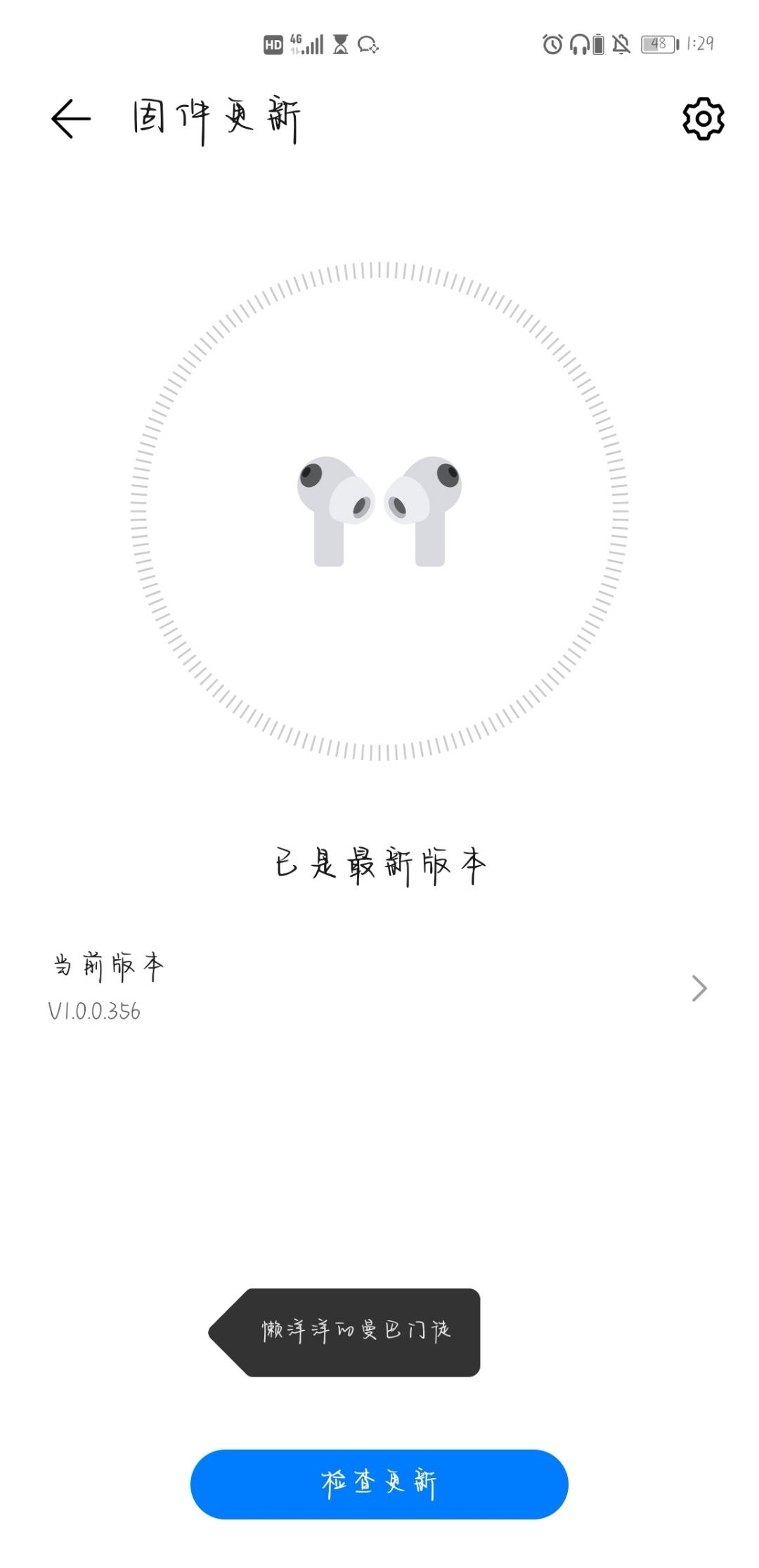 Screenshot_20210329_132957_com.huawei.smarthome_edit_269732732394257.jpg