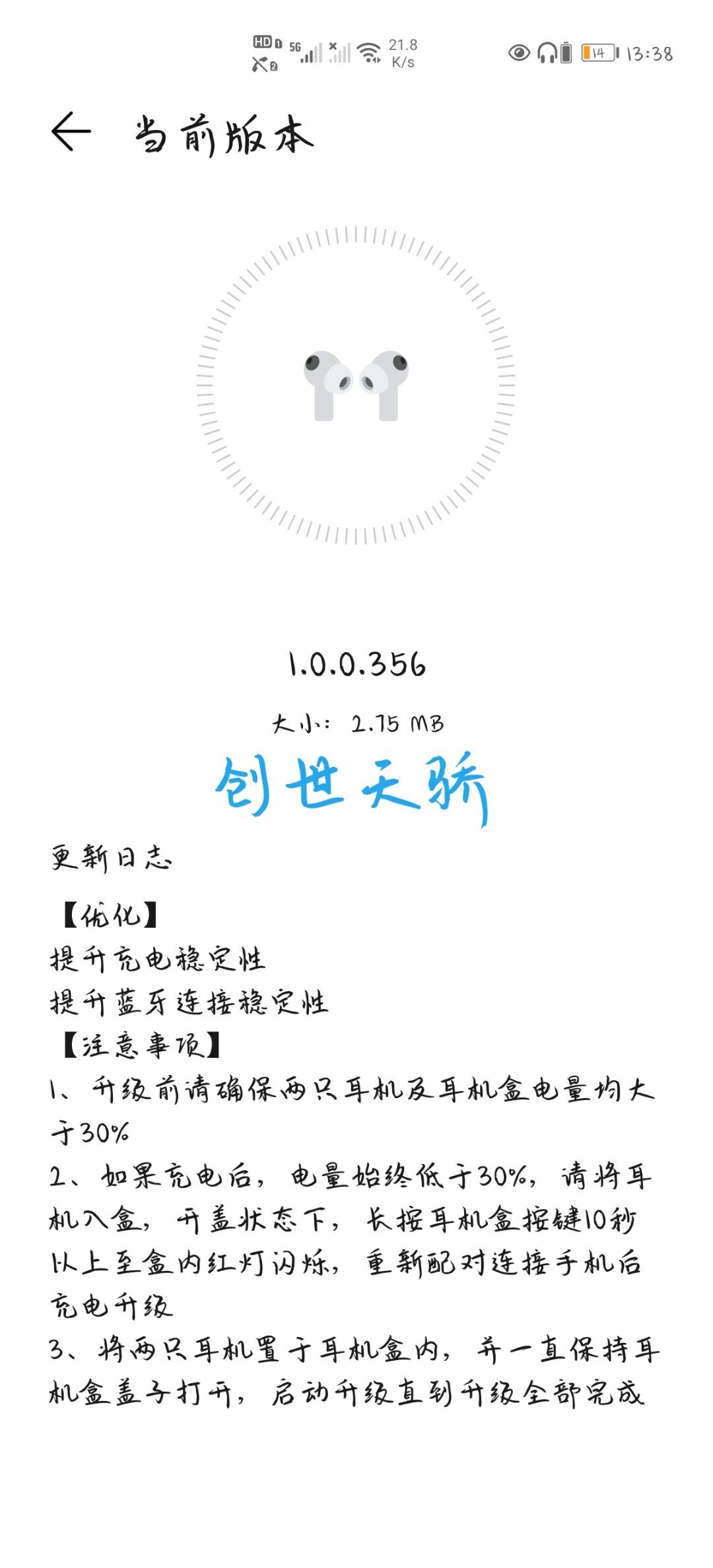 Screenshot_20210329_133832_com.huawei.smarthome_edit_446664693682363.jpg