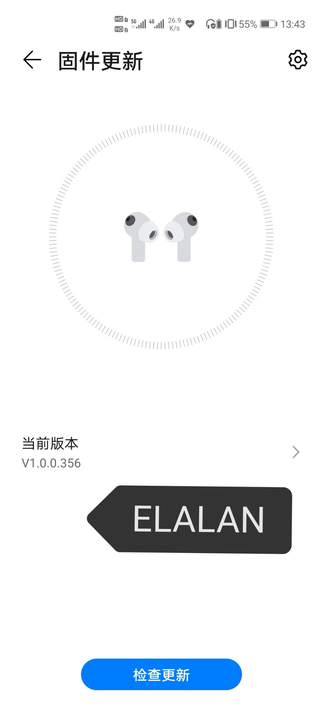 Screenshot_20210329_134339_com.huawei.smarthome_edit_180681721291699.jpg