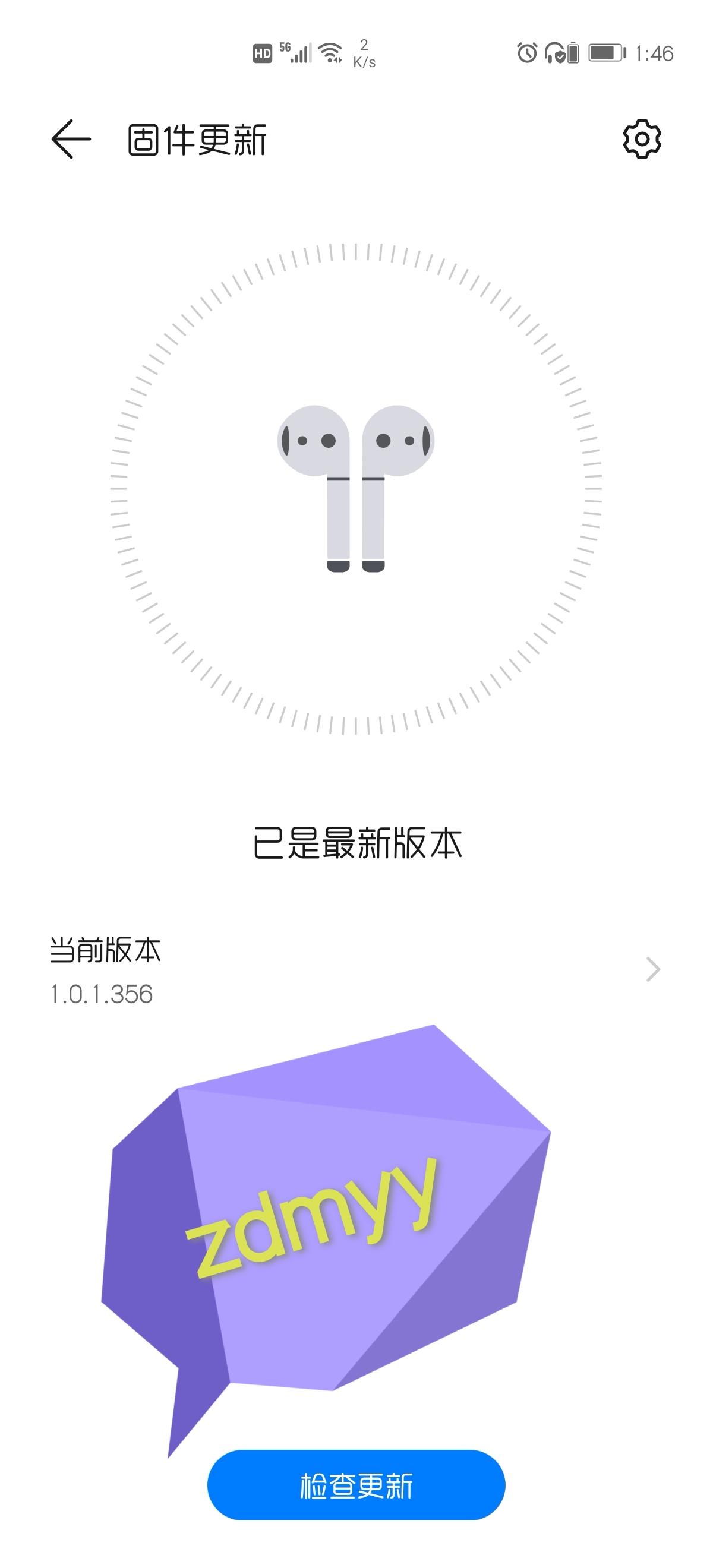 Screenshot_20210329_134650_com.huawei.android.hwouc_edit_87885176478776.jpg