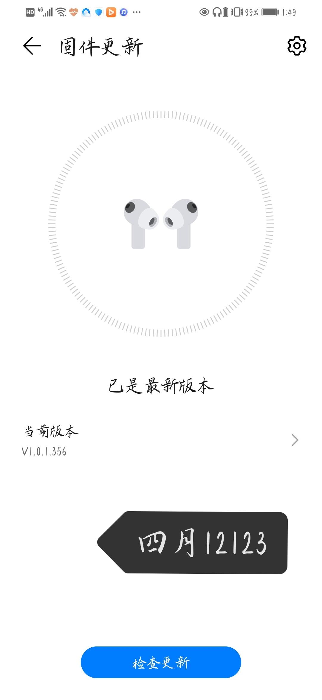 Screenshot_20210329_134948_com.huawei.smarthome_edit_979768427370288.jpg