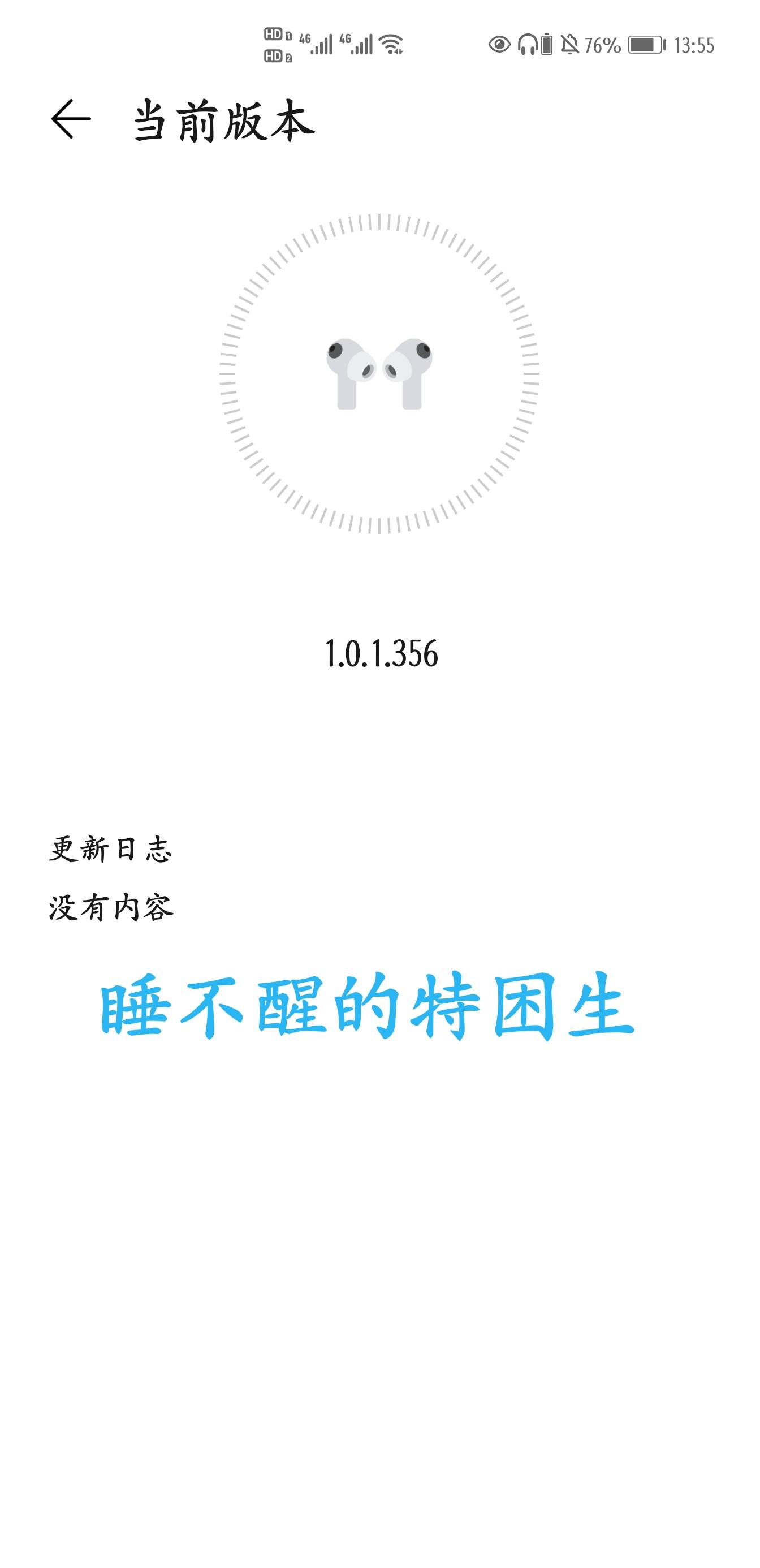 Screenshot_20210329_135607.jpg