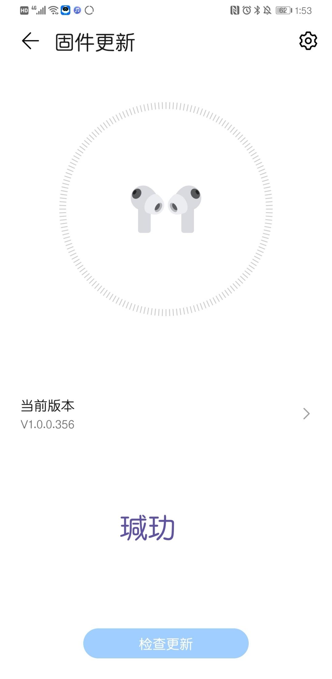 Screenshot_20210329_135307_com.huawei.smarthome_edit_262601286766179.jpg