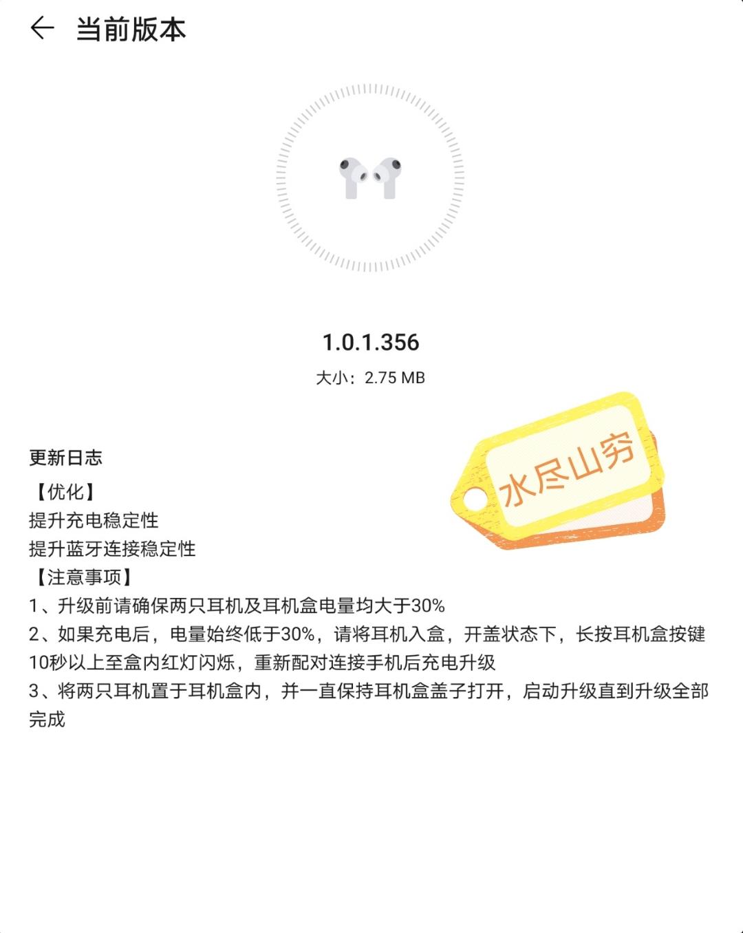 Screenshot_20210329_135944.jpg