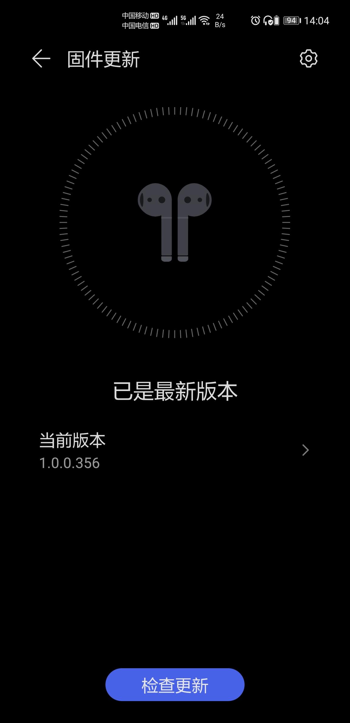 Screenshot_20210329_140431_com.huawei.android.hwouc.jpg