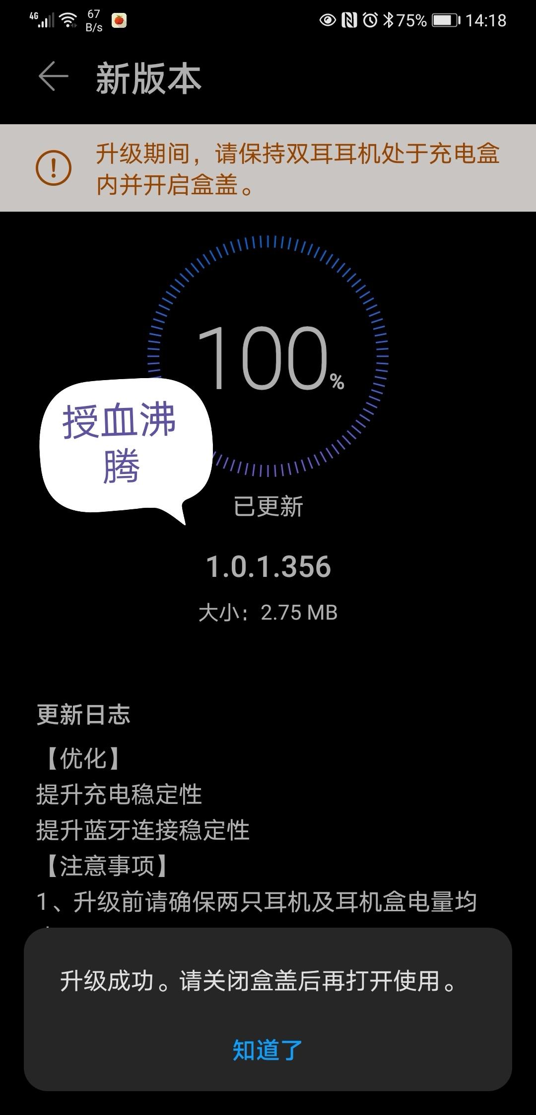 Screenshot_20210329_141855_com.huawei.smarthome_edit_23961137338010.jpg
