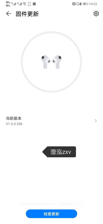 Screenshot_20210329_142208_com.huawei.smarthome_edit_700232313609817.jpg