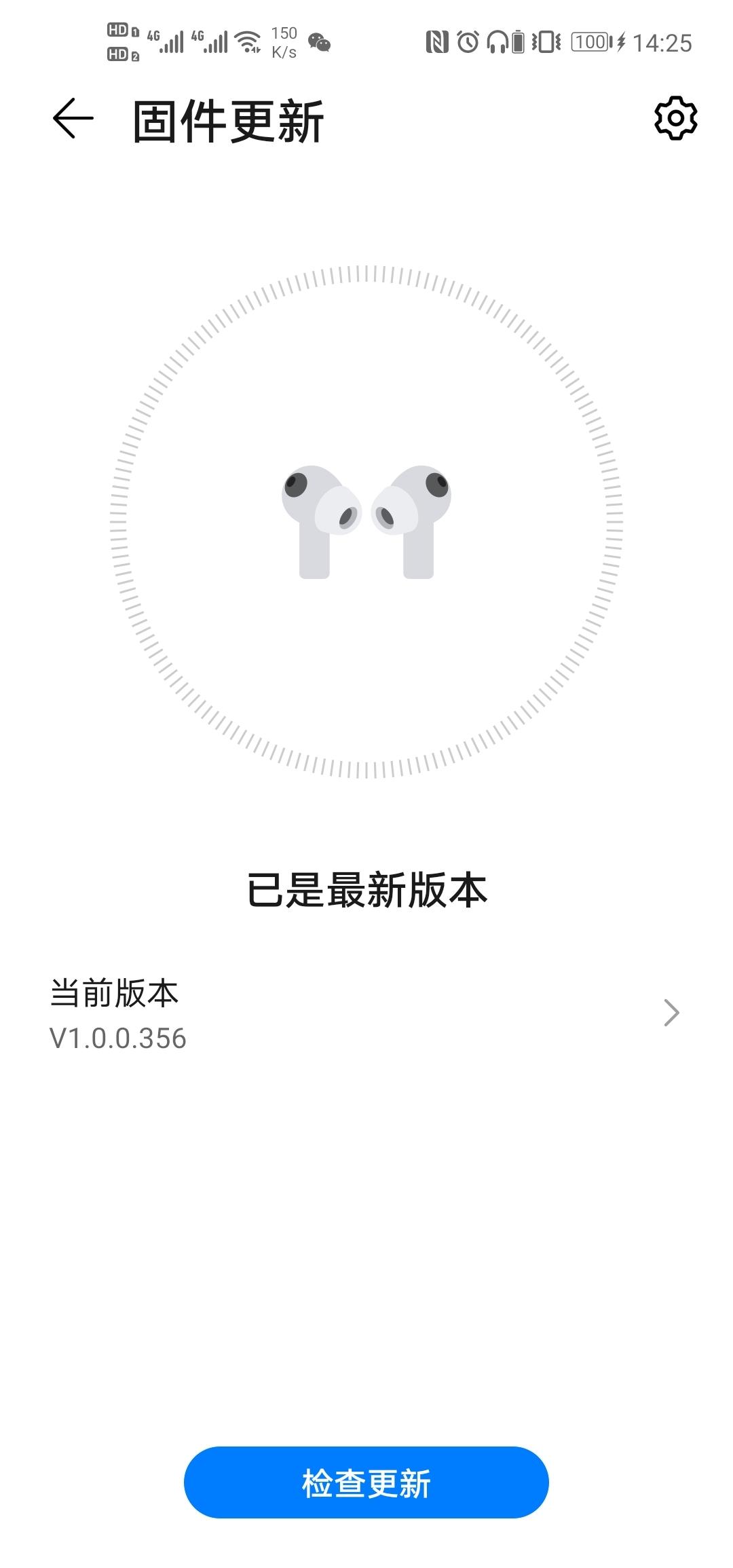 Screenshot_20210329_142532_com.huawei.smarthome.jpg