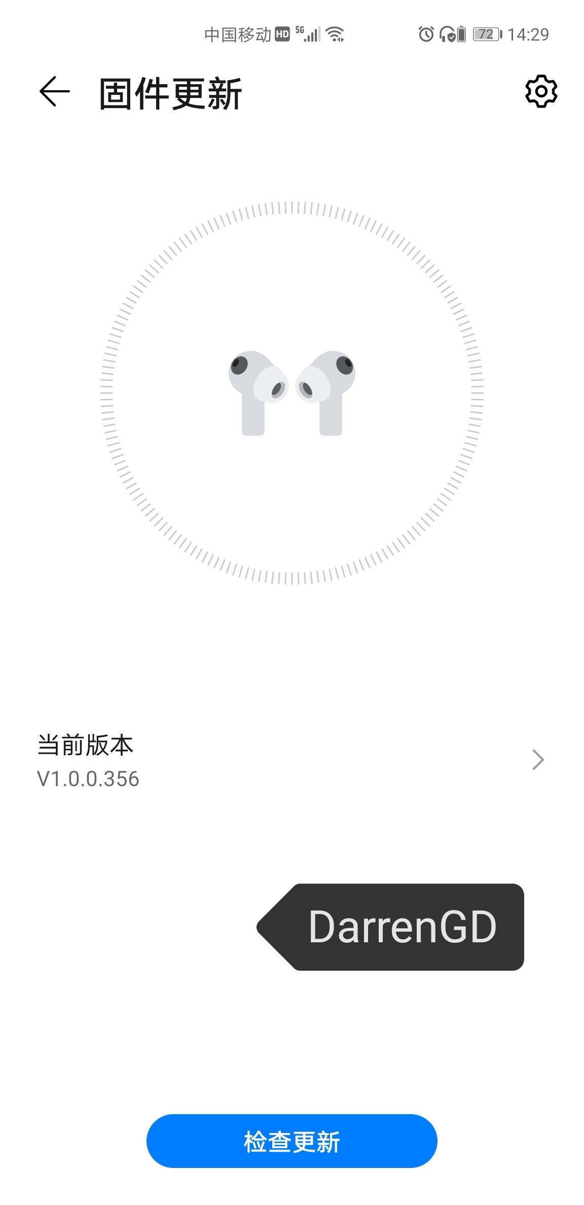 Screenshot_20210329_142912_com.huawei.smarthome_edit_522347526482.jpg