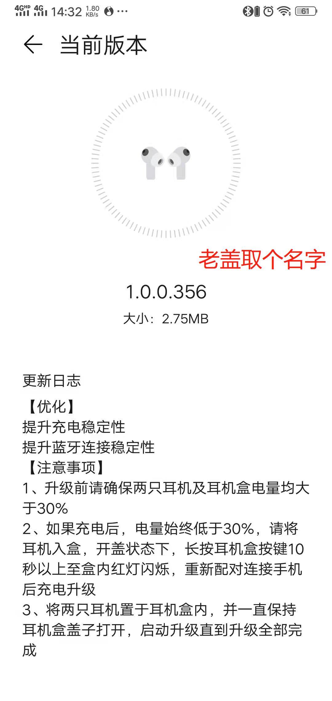 微信图片编辑_20210329143526.jpg