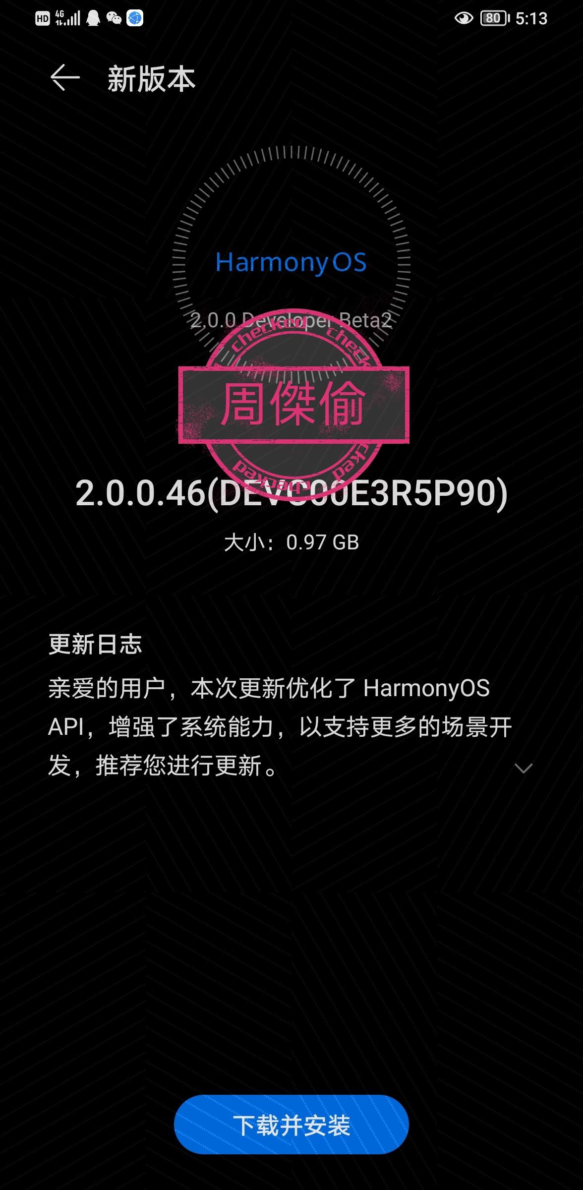Screenshot_20210331_171330_com.huawei.android.hwouc_edit_54898319793702.jpg